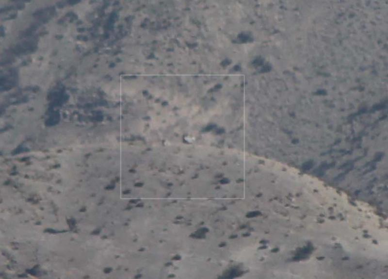 Ovni-Cerro