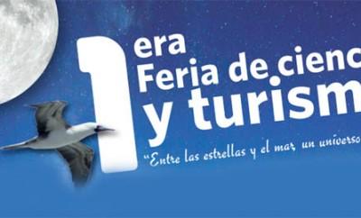 Turismo-LaHiguera3